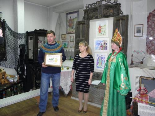 Вручение сертификата царевны-лягушки